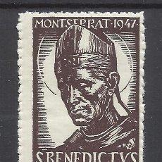 Sellos: MONTSERRAT 1947 SAN BENEDICTUS OLIVA DE VILANOVA 25 CTS NUEVO**. Lote 294387638