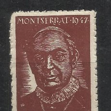 Sellos: MONTSERRAT 1947 PADRE CLARET OLIVA DE VILANOVA 25 CTS NUEVO*. Lote 294387948