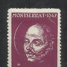 Sellos: MONTSERRAT 1947 SAN IGNATIUS OLIVA DE VILANOVA 25 CTS NUEVO*. Lote 294392768