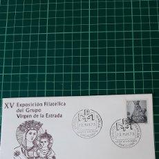 Sellos: 1973 VIRGEN ESTRADA BARCELONA RELIGIÓN MATASELLO. Lote 294997983