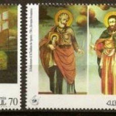 Sellos: ARMENIA.1994. YVERT 211-215***. 1700 ANIVERSARIO CRISTIANISMO.. Lote 295562923