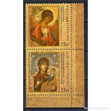 Sellos: ⚡ DISCOUNT RUSSIA 2010 ART - RELIGIOUS ICONS. JOPINT ISSUE WITH SERBIA MNH - ICONS, RELIGION. Lote 295933533