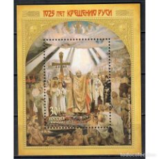Sellos: ⚡ DISCOUNT RUSSIA 2013 THE 1025TH ANNIVERSARY OF THE BAPTISM OF RUSSIA - JOINT ISSUE WITH BELA. Lote 295935263