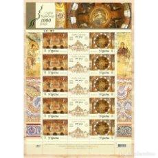 Sellos: ⚡ DISCOUNT UKRAINE 2011 1000TH ANNIVERSARY OF SOFIA KIEV MNH - RELIGION. Lote 295944763