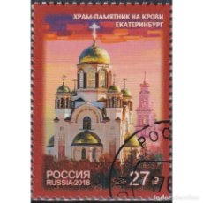 Sellos: ⚡ DISCOUNT RUSSIA 2018 MEMORIAL CHURCH ON THE BLOOD OF YEKATERINBURG U - CHURCHES. Lote 297357663