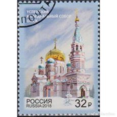 Sellos: ⚡ DISCOUNT RUSSIA 2018 ASSUMPTION CATHEDRAL IN OMSK U - CHURCHES. Lote 297357688