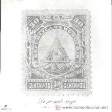 Sellos: REPRODUCCION DEL SELLO LA PIRAMIDE MAYA 1890 HONDURAS. Lote 5751462