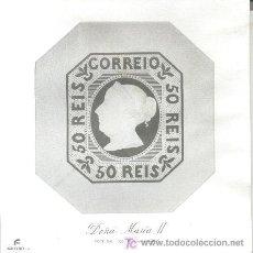 Sellos: REPRODUCCION DEL SELLO DOÑA MARIA II 1853 PORTUGAL. Lote 5751463