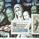 Sellos: REPRODUCCION SELLO = CONTRA EL HAMBRE =. Lote 6385638