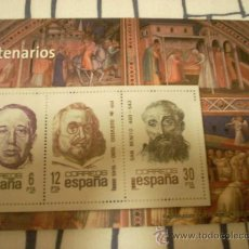 Sellos: PLIEGO DE SELLOS. REPRODUCCIÓN DE EL MUNDO. CENTENARIOS.. Lote 8053779