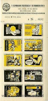 GRANOLLERS. 1958, V EXPOSICIÓN FILATÉLICA Y NUMISMÁTICA. REPRODUCCIÓN DE CARTELES ANUNCIADORES.... (Filatelia - Sellos - Reproducciones)