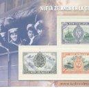 Sellos: REPRODUCCION SELLO = NUEVA ZELANDA EN LA GUERRA = . Lote 16678919