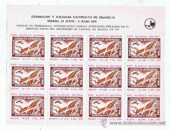 EXPO FILATELICA NACIONAL BILBAO EUZKADI 1978 NUEVO*** HOJITA COMPLETA REPRODUCCION SELLO 1937 (Filatelia - Sellos - Reproducciones)