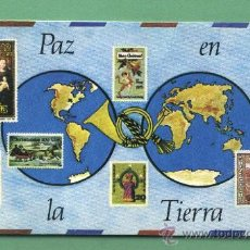 Sellos: FELICITACIÓN NAVIDAD. PAZ EN LA TIERRA. REPRODUCCIÓN DE SELLOS.ARTIS MUTI.1982. Lote 28861342