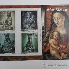 Sellos: REPRODUCCION DE SELLOS AUTORIZADA AÑO MARIANO SELLO-12. Lote 31612767