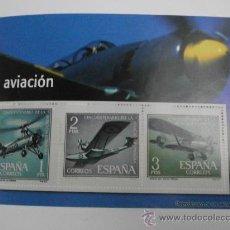 Sellos: REPRODUCCION DE SELLOS LA AVIACION SELLOS-34. Lote 262403555