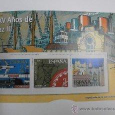Sellos: REPRODUCCION DE SELLOS XXV AÑOS DE PAZ III SELLO-45. Lote 31613201