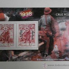 Sellos: REPRODUCCION DE SELLOS CRUZ ROJA 1938 SELLO-71. Lote 31704485