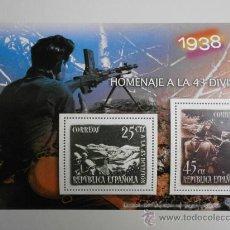 Sellos: REPRODUCCION DE SELLOS HOMENAJE A LA 43 DIVISION 1938 SELLO-80. Lote 178843238