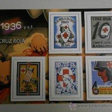Sellos: REPRODUCCION DE SELLOS CRUZ ROJA 1936 SELLO-93. Lote 31704910