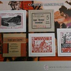 Sellos: REPRODUCCION DE SELLOS CONSEJOS MUNICIPALES SELLO-97. Lote 31704989