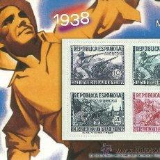 Sellos: REPRODUCCIÓN DE LOS SELLOS AUTORIZADA POR CORREOS. MILICIAS I. 1938. HOMENAJE AL EJERCITO POPULAR.. Lote 32872654