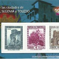 Sellos: REPRODUCCIÓN DE LOS SELLOS AUTORIZADA POR CORREOS. VISTAS CIUDADES DE CUENCA, SEGOVIA Y TOLEDO. 1938. Lote 32872682