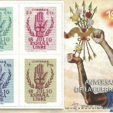 Sellos: REPRODUCCIÓN DE SELLOS AUTORIZADA POR CORREOS. ANIVERSARIO DE LA GUERRA CIVIL. 1938. Lote 32872785