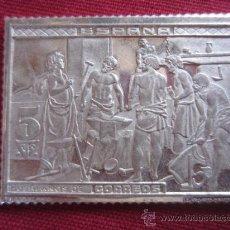 Sellos: REPRODUCCIÓN DE LA SERIE DE SELLOS DE D. VELAZQUEZ 1939 - PLATA. Lote 35306770