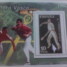 Sellos: REPRODUCCIÓN AUTORIZADA POR CORREOS / SELLO PELOTA VASCA 1960. Lote 99709963
