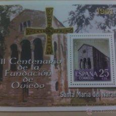 Sellos: REPRODUCCIÓN AUTORIZADA POR CORREOS / SELLO XII CENTENARIO DE LA FUNDACIÓN DE OVIEDO 1961. Lote 39514514