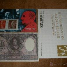 Sellos: EL FRANQUISMO EN SELLOS Y BILLETES. Lote 40908891