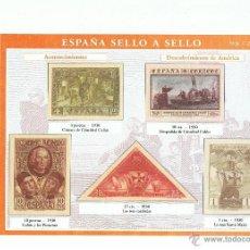 Briefmarken - ESPAÑA SELLO A SELLO. COLECCIONABLE. EL PAÍS-BBVA. ENTREGA Nº 2. - 41021930