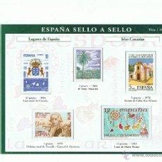Briefmarken - ESPAÑA SELLO A SELLO. COLECCIONABLE. EL PAÍS-BBVA. ENTREGA Nº 45. - 41079755