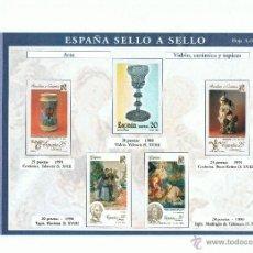 Briefmarken - ESPAÑA SELLO A SELLO. COLECCIONABLE. EL PAÍS-BBVA. ENTREGA Nº 50. - 41097063
