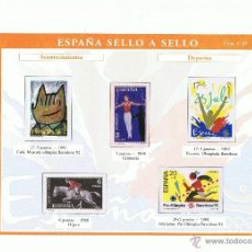 Briefmarken - ESPAÑA SELLO A SELLO. COLECCIONABLE. EL PAÍS-BBVA. ENTREGA Nº 65. - 41117661