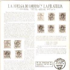 Sellos: AÑO 1922 HOJA REVISTA MUNDIAL HUELGA DE CORREOS Y LA FILATELIA MATASELLOS VIVA EL CUERPO DE CORREOS. Lote 41241676