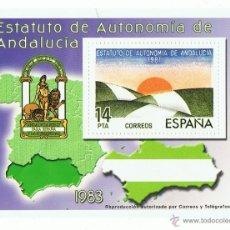 Briefmarken - LA ESPAÑA CONTEMPORÁNEA EN SELLOS DE CORREOS. ENTREGA Nº 82. - 41441528