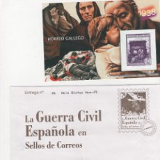 Sellos: REPRODUCCION SELLOS GUERRA CIVIL ESPAÑA Nº 26 HOJA BLOQUE NUM 29 - HORREO GALLEGO. Lote 44269759