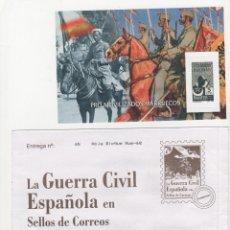 Sellos: REPRODUCCION SELLOS GUERRA CIVIL ESPAÑA Nº 65 HOJA BLOQUE NUM 68 - PRO MOVILIZADOS MARRUECOS. Lote 44269843