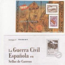 Sellos: REPRODUCCION SELLOS GUERRA CIVIL ESPAÑA NUM 15 HOJA BLOQUES NUM 18 - JUNTA DE DEFENSA III. Lote 44269952