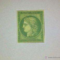 Francobolli: FRANCIA REPUBLICA 1849 15 CTS, REPLICA VALOR CATALOGO 25000€. Lote 44925329