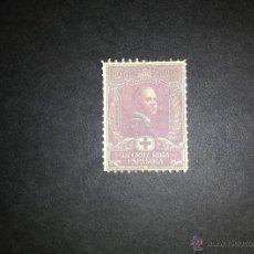Selos: ESPAÑA EDIFIL 330 20 CTS CRUZ ROJA ESPAÑOLA,ERROR DE COLOR,REPLICA. Lote 45057955