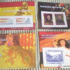 Sellos: 4 REPRODUCCIONES SELLOS ANIVERSARIO REPUBLICA , ESCUDO DE ESPAÑA , II CENTENARIO BANDERA Y CARLOS V. Lote 45242283