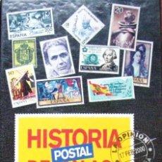 Sellos: HISTORIA POSTAL DE MALAGA 1850-2000 100 SELLOS METÁLICOS EN EXPOSITOR DE LUJO. Lote 45649608