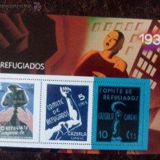 Sellos: LA GUERRA CIVIL ESPAÑOLA EN SELLOS DE CORREOS. Lote 48318746