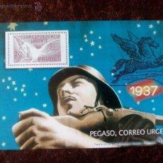 Sellos: LA GUERRA CIVIL ESPAÑOLA EN SELLOS DE CORREOS. Lote 48319273