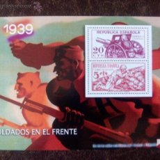 Sellos: LA GUERRA CIVIL ESPAÑOLA EN SELLOS DE CORREOS. Lote 48319313