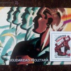 Sellos: LA GUERRA CIVIL ESPAÑOLA EN SELLOS DE CORREOS. Lote 48318953