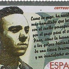 Sellos: ** SM84 - SELLO - REPRODUCCION EN METAL - LITERATURA ESPAÑOLA - EL NIÑO YUNTERO. Lote 49020703